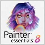 PainterEssentials8ダウンロード版