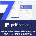 【キャッシュレス5%還元】【35分でお届け】【Win版】PDFelement 7 Pro 永久ライセンス 1PC 【Wondershare】【ワンダ…