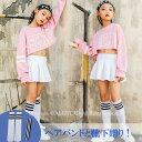 ヘアバンド、靴下贈り ダンス衣装 キッズ 子供ウェア ヒップホップ トップス スカートセット ジュニア チアダンス hip…