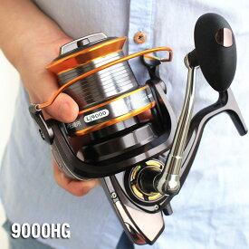 【送料無料】 釣り具 釣具 つり具 スピニングリール 9000番 725g