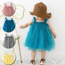 チュチュ スカート ベビー服 女の子 ベビー チュール スカート 出産祝い ギフト ピンク グレー ベビードレス 結婚式 …
