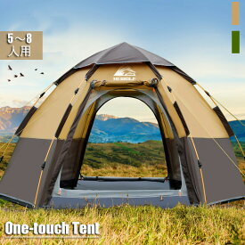 【送料無料】ワンタッチ大型テント 3〜5人用 メッシュスクリーン付きフルクローズドタイプ ダブルドア 防水仕様 UV カット 軽量タイプ 色/カーキ、グリーン 登山・キャンプ・アウトドア・ファミリーテント用に最適