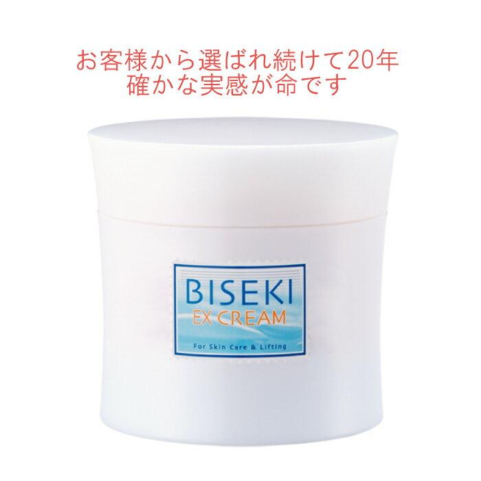 ビセキexクリーム400g 植物エキスが肌の奥深くまで浸透し、フェイスラインをひきしめ小顔に トルマリン 保湿 リフトアップ 送料無料 代引手数料無料 amity biseki アミティ ビセキ