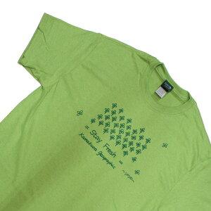 オリジナルTシャツ【鎌Tシャツ Stay Fresh(いつも新鮮に!)】おしゃれなグラフィックTシャツ シルクスクリーンプリント 洗濯しても色落ちしません ギフトにも最適 鎌倉 湘南 江の島 新鮮