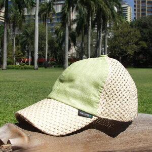 【リピーター急増】涼しいキャップ メッシュ部分からの心地よい風で熱中症知らず オリジナルの夏キャップ 歩けば歩くほど涼しい ギフトに最適 自然テイストの綺麗なグリーン【Green in a