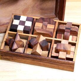 【売れてます!】少し簡単?! 木製の立体パズル 皆でいつでもどこでも楽しく脳トレタイム♪ おうち時間「とても喜ばれるギフト」「離れているご両親へ」【Rocks Motion / 木製パズル6個セット】ホワイトデー メッセージ刻印無料 説明書付き 説明動画有