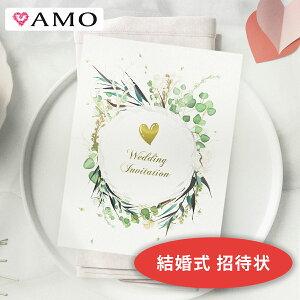 AMO 結婚式 招待状 手作りキット ボタニカルハート (封筒・返信ハガキ付き) インクジェット対応 【メール便可】
