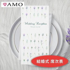 AMO 結婚式 席次表 手作りキット ガーデンフラワー インクジェット対応 【メール便可】