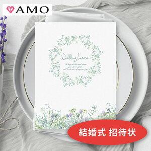 AMO 結婚式 招待状 手作りキット ハーブガーデン (封筒・返信ハガキ付き) インクジェット対応 【メール便可】