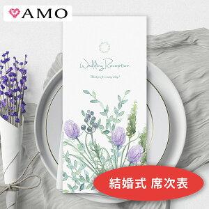 AMO 結婚式 席次表 手作りキット ハーブガーデン インクジェット対応 【メール便可】