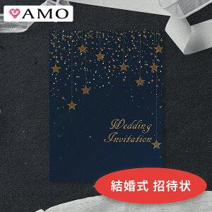 AMO 結婚式 招待状 手作りキット 満天の星空 (封筒・返信ハガキ付き) インクジェット対応 【メール便可】