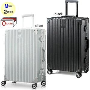 TABITORA タビトラ スーツケース キャリーケース キャリーバッグ 静音 送料無料 TSAロック mサイズ 軽量 大容量 丈夫 大型 トランク 旅行かばん オシャレ かわいい ギフト プレゼント メンズ ビ