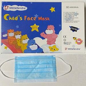 【医療用レベル】使い捨て子供マスク【50枚】個人保護 Medical 保護 防塵 軽量 不織布 国内発送