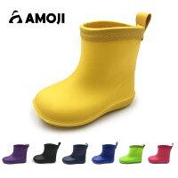 【AMOJI】 アモジ キッズ レインシューズ レインブーツ 雨靴 長靴 ながぐつ ベビー ガールズ ジュニア 女の子 男の子 ボーイズ 子供 こども 子ども 幼児