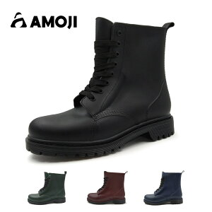 【AMOJI】アモジ メンズ レディース レインシューズ レインブーツ 雨靴 長靴 ながぐつ ワークブーツ 作業靴