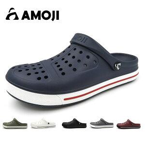 【AMOJI】 アモジ サンダル メンズ レディース クロッグサンダル コンフォートサンダル サボサンダル ファッションサンダル スポーツサンダル さんだる