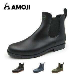 【AMOJI】アモジ レインブーツ メンズ レディース レインシューズ チェルシーブーツ 雨靴 ショートブーツ サイドゴアブーツ ワークブーツ 作業靴