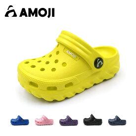 【AMOJI】 アモジ キッズ サンダル スリッパ ルームシューズ さんだる 子供 子ども こども ガールズ ジュニア 女の子 男の子 ボーイズ 室内履き 外出履き