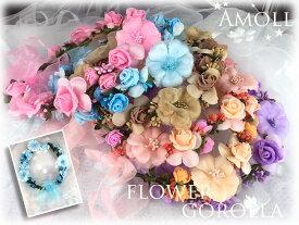 【即納】★メール便で送料無料★花冠・ブライダル花冠・花かんむり・フラワー・造花   ブライズメイド