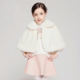 子供服 キッズ用コート ケープ  ブライズメイド