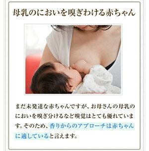 母乳のにおいを嗅ぎわける赤ちゃん