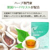 1 herbal breast ♪ AMOMA milk up blend (30 tea bags)! Search words: breastfeeding feeling breastfeeding lack dandelion coffee increased postpartum MOM support tea organic JAS organic cultivation drink feeding tea tea decaffeinated organic