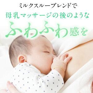 乳腺炎対策ハーブティー乳腺炎症状乳腺炎治し方乳腺炎なりかけ乳腺炎熱乳腺炎ハーブ