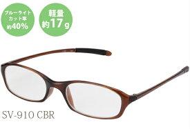Simple Vision プル−ライトカット老眼鏡