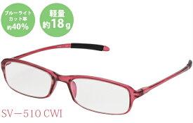 Simple Vision プルーライトカット老眼鏡
