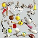 【ユニフォームストラップ】【チャーム】別売り単品フィギュア【野球】【サッカー】【ソフトボール】【バスケ】【バレー】