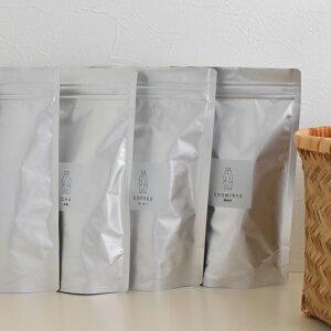 『食品保存袋 10枚とラベル1枚のセット』 ラベル付き ラミジップ チャック袋 ステッカー 保存袋 調味料シール 調味料ラベル スタンドパック 耐水 防水 日用品 収納 おしゃれ かわいい シンプ