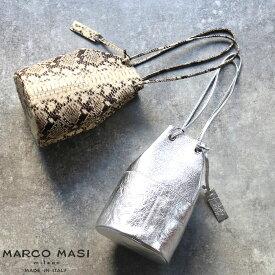 [正規品]マルコマージ バッグ marco masi 巾着バッグ パイソン バッグ シルバー マルコ マージ パイソン型押し バケツバッグ milano ハンドバッグ レザー 本革 バッグ 鞄ヘビ柄 メタリック シルバー 3013 あす楽