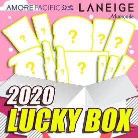 [LANEIGE/ラネージュ] 公式 スペシャル企画 お得ギフトLUCKY BOX! 福袋 (メイクアップ/スキンケア選択)