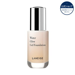 [LANEIGE/ラネージュ]ウォーターグロー ジェル ファンデーション Water Glow Gel Foundation 35ML