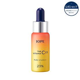 [IOPE/アイオペ] 公式 濃縮された1本の美容液でスキンケアは十分!アイオペのアンプルシリーズ ザビタミンC23 15ml