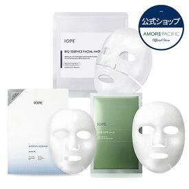 [IOPE/アイオペ] 公式 美容液たっぷりの贅沢シートマスク!アイオペのシートマスク5枚