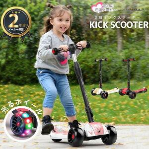キックボード 子供 3輪 キックスケーター 子供用 キックスクーター ブレーキ付 折りたたみ Airbike