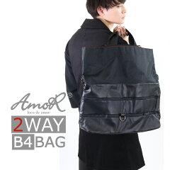 【送料無料】ショルダーバッグB4メンズバッグビジネスバッグLサイズPU革トートバッグ男性用メンズファッション