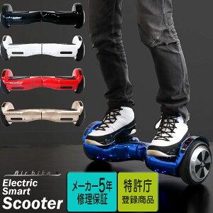 電動スマートスクーター バランススクーター クリスマス プレゼント PSEマーク届出済 Airbike ホバーボード 立ち乗りスクーター バランスボード 電動二輪車