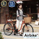 【安心の日本メーカー】 26インチ 電動自転車 電動アシスト自転車207 シマノ製6段変速機&最新後輪ロックキー&軽量バ…