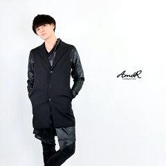 『AmoR』ロングベスト/シャツ/メンズ/アウター/ロング丈/黒/長袖/ブラック/モード系/AmoR艶黒