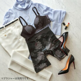 [トリンプ]Fashion Shape498 ブラジャー【B,C,D,Eカップ】TR498 HU