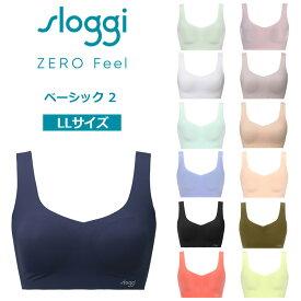 送料無料[トリンプ]スロギー ゼロ フィール ベーシック 2 ハーフトップ【LLサイズ】sloggi Zero Feel Top JX