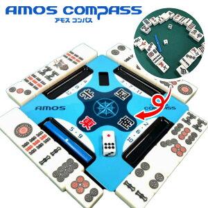 AMOSCOMPASS麻雀サポートプレート
