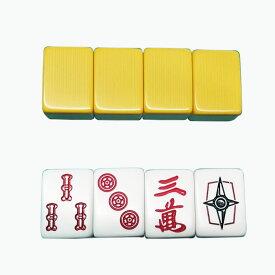 全自動麻雀卓 JPシリーズ オプション品 九州仕様牌