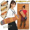 mon族古布刺绣瑜伽垫子包