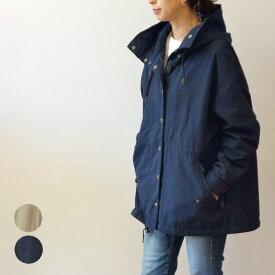HARRISS ハリス 中綿 フーデッドパーカー(ha012)(送料無料)シンプル 無地 マウンテンパーカー ジップジャケット キルティング