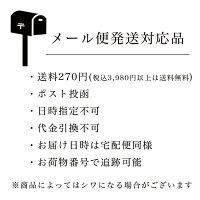 ププラ(PUPULA)袖ラインデジタル地ハイネックジップジャンバー(pp005)