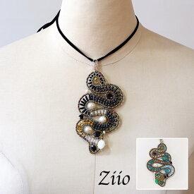 (即納・6月末予約)ziio ネックレス ジーオ 天然石アクセサリー 大振りペンダント型(zi012)