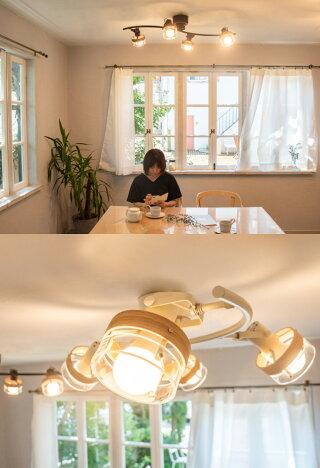 照明バータイプおしゃれselteシェルテ4灯シーリングNA/BR天井天井照明ライトLED4灯シーリングライトおしゃれリビングダイニング寝室カフェ明るい6畳8畳10畳インテリアスポットライトナチュラル北欧カントリーシンプル西海岸リフォーム